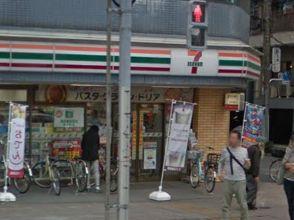 セブン-イレブン 墨田吾妻橋3丁目店の画像1