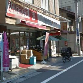 ダイエー 高田店の画像1