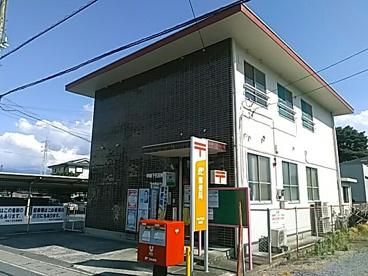 甲府下石田郵便局の画像1