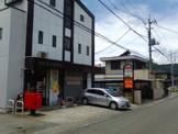 甲府西田郵便局