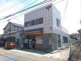 甲府東光寺郵便局