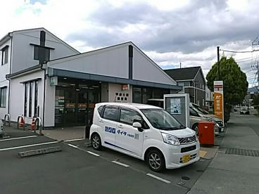 甲府大国郵便局の画像1