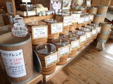 自家焙煎珈琲専門店 かほりの画像4