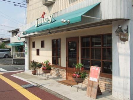 美容室Juicy 那珂川店の画像