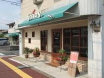 美容室Juicy 那珂川店