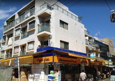 薬 マツモトキヨシ 椎名町の画像2