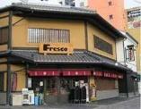 フレスコ堀川店