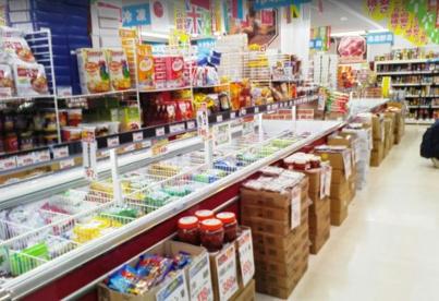 業務スーパー 上池袋店の画像3