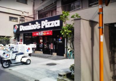 ドミノ・ピザ上池袋店の画像1