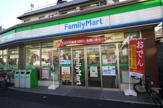 ファミリーマート豊島池袋三丁目店