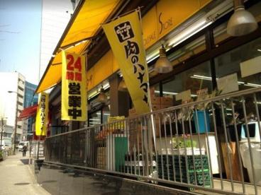 肉のハナマサ 池袋店の画像3