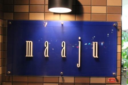 美容室マアジュの画像