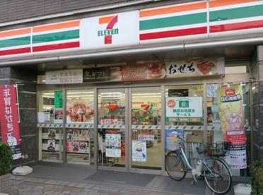 セブン−イレブン 下板橋駅前店の画像1