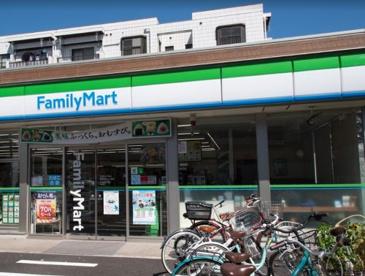 ファミリーマート板橋徳丸二丁目店の画像1
