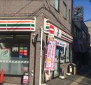 セブン‐イレブン 上池袋2丁目店