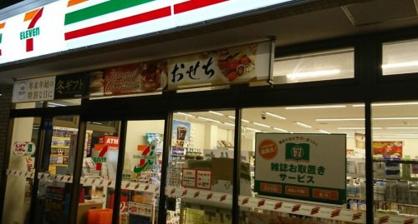 セブン-イレブン豊島池袋本町3丁目店の画像1