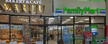 ファミリーマート大山駅南店の画像1