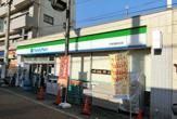 ファミリーマート 中板橋駅前店