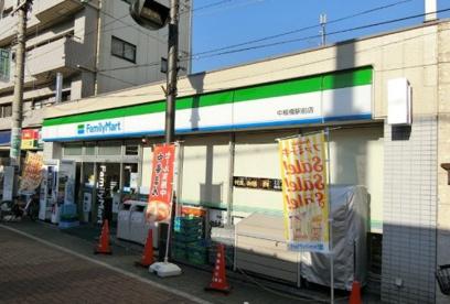 ファミリーマート 中板橋駅前店の画像1