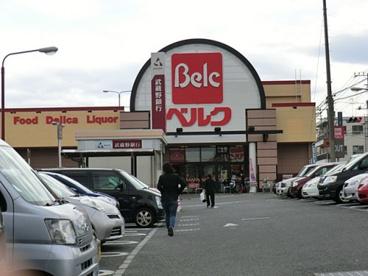 ベルク 山口店の画像1
