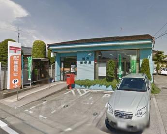 強戸郵便局の画像1