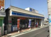 ローソン 上野芝駅前店