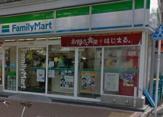 ファミリーマート早稲田鶴巻町店