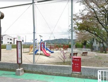 三箇公園の画像1