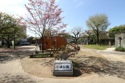 車瀬公園の画像1