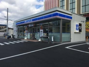 ローソン S大野芝北店の画像1
