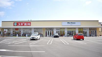 スギ薬局 堺大野芝店の画像1