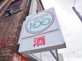 ローソンストア100 下京寺町通店