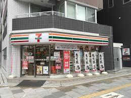 セブン-イレブン台東区役所前店の画像
