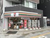 セブン-イレブン台東区役所前店