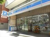 ローソン 神田明神店