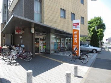 練馬平和台一郵便局の画像1