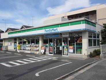 ファミリーマート練馬平和台二町目店の画像1