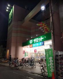 サミットストア椎名町店の画像2