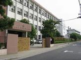 泉大津市立 東陽中学校