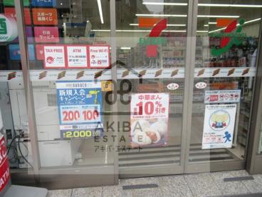 セブン-イレブン 神田神保町3丁目店の画像1