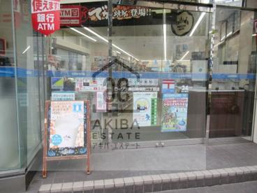 ローソン 神田神保町二丁目店の画像1