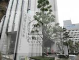 千代田区役所