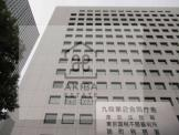 東京法務局