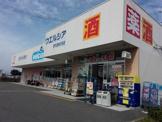 ウエルシア堺大庭寺2号店