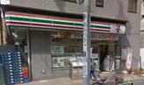 セブン-イレブン築地7丁目店