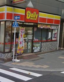 デイリーヤマザキ日本橋堀留町店の画像1