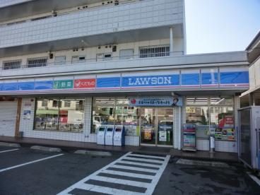 ローソン海老名東柏ヶ谷店の画像1
