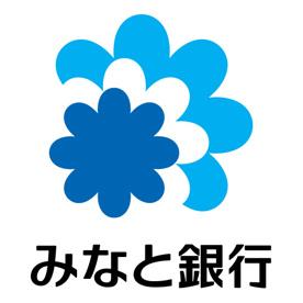 みなと銀行 春日野支店の画像1