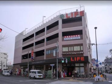 ライフ練馬中村北店の画像1