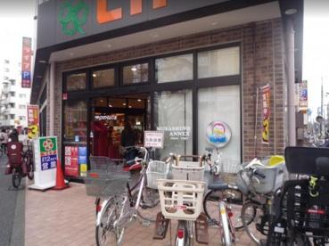 ライフ練馬中村北店の画像2